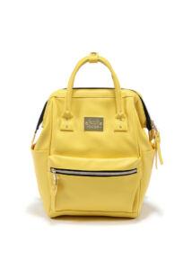 Sárga Dolce Vita pelenkázó hátizsák